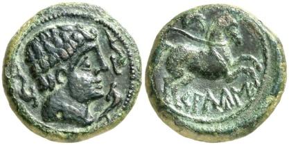Semis de saltuie. Tránsito de los siglos II al I a.C.  (Tomado de: https://www.subastashervera.com)