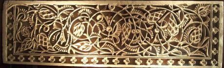 Panel decorativo de la Aljafería