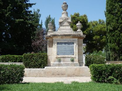 Fuente de los Incrédulos que conmemora la llegada a Zaragoza de las aguas del Canal Imperial de Aragón