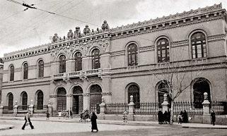 Universidad ZGZ año 1943